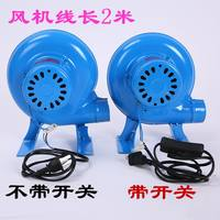 Barbecue blower 220V household stove combustion-assisted centrifugal fan iron shell can be added to the governor