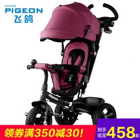 飞鸽折叠儿童手推三轮车双向推行1-3-5岁婴儿推车脚踏自行车