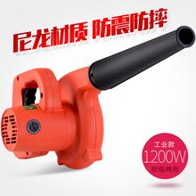 手提式 插電鼓風機大功率工業用強力電腦清灰吹風機除塵器吹灰機