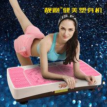 上海靓跑懒人健美塑身机 超薄抖抖机瘦身机 减肥器材减肥机甩脂机