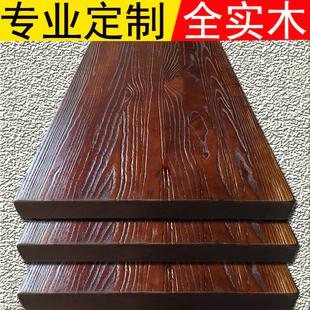 老榆木板吧台板守景宀哪镜匕迓ヌ萏げ桨灏旃桌餐桌面板木板定制