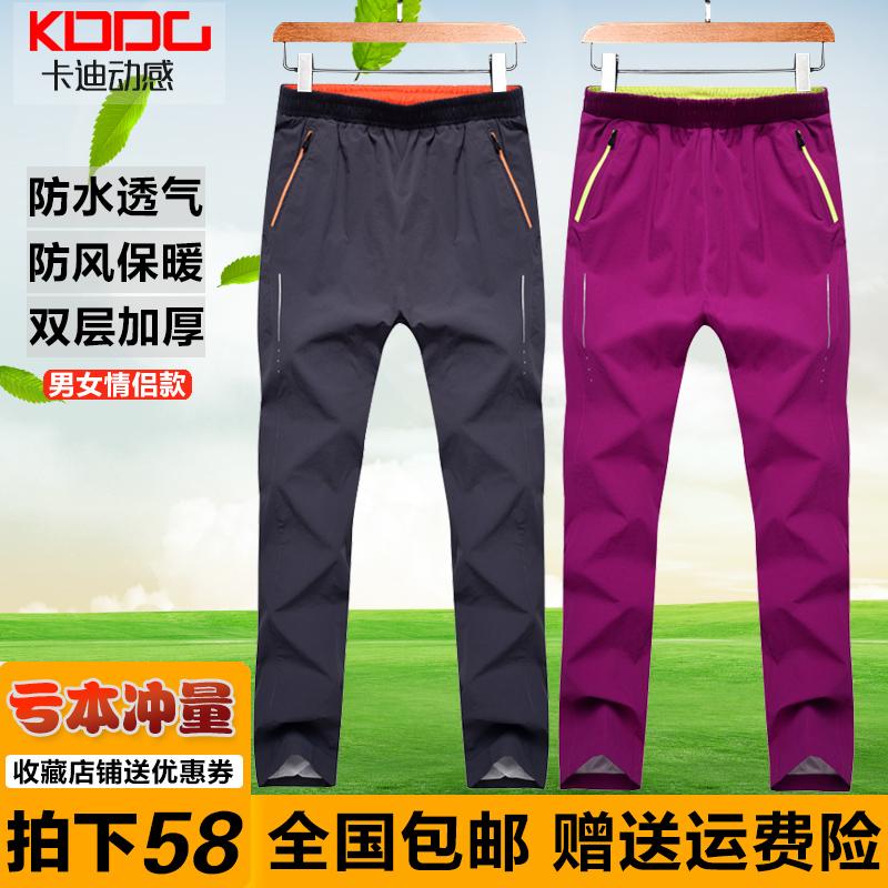 战术登山裤