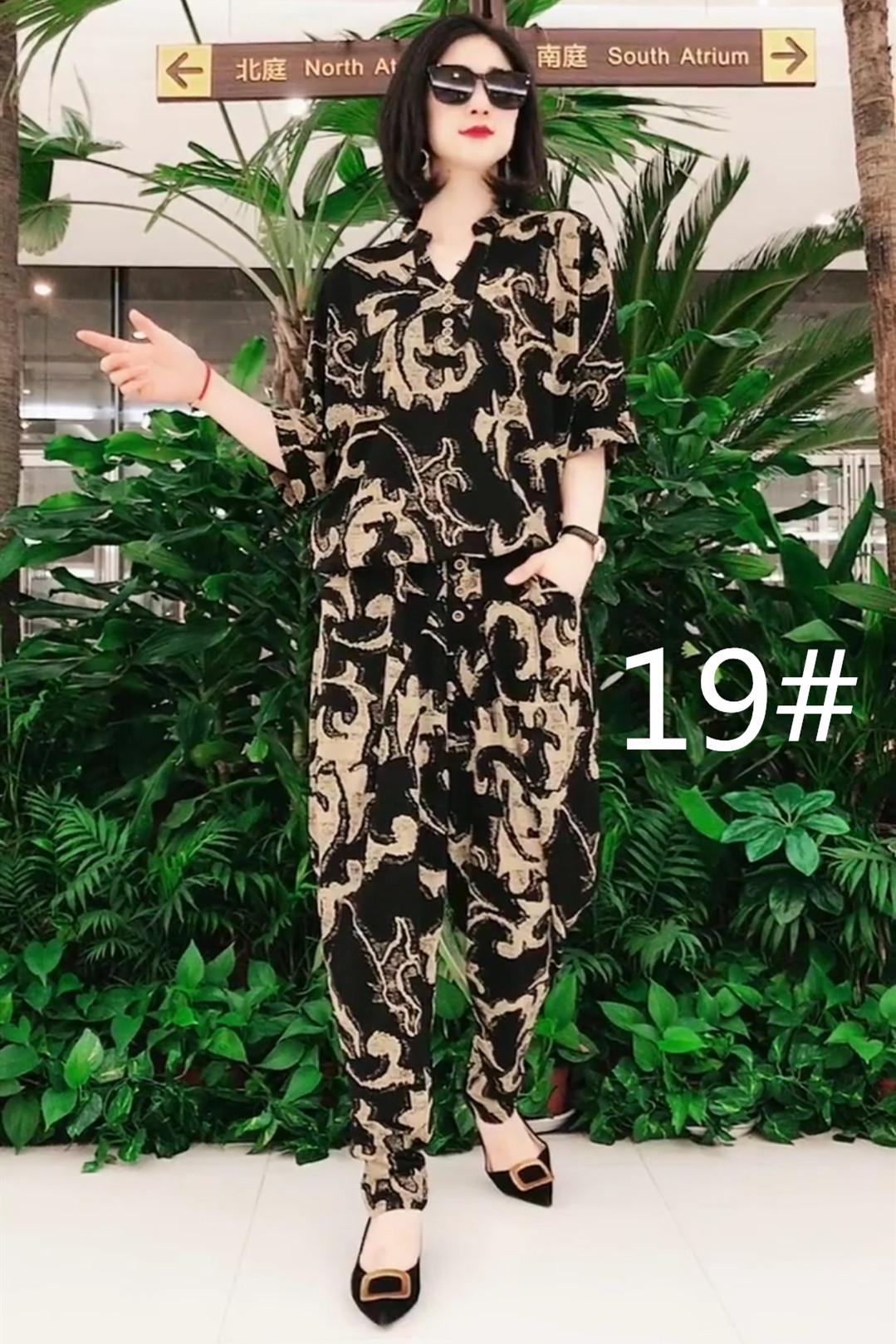 Женская одежда больших размеров Артикул 596982326206