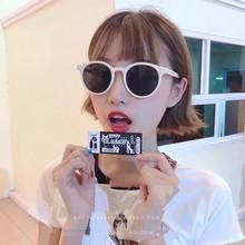 太阳镜女白色墨镜学生眼镜旅游出行太阳镜防晒防紫外线圆形款 包邮