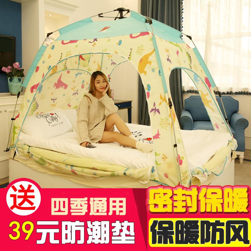 单人床帐篷