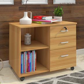 办公带锁文件柜实木质落地式移动储物柜桌下矮柜子资料收纳床头柜
