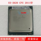 2650L 2011针 X79CPU 正式版Intel 2630V2 2620 2609 Xeon