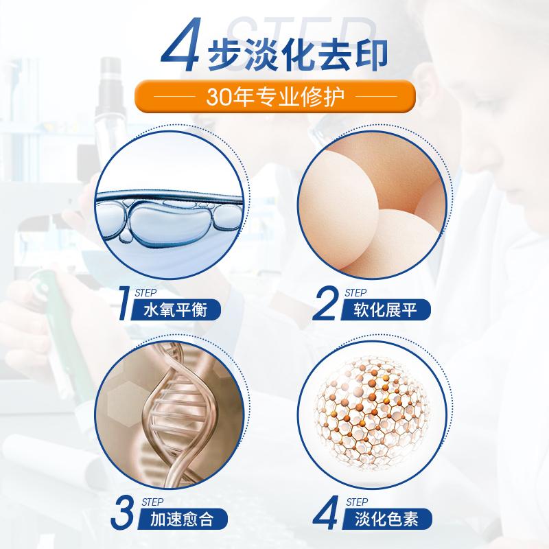 Biodermis百德丝疤痕贴修复手术伤疤去疤硅胶贴片去凹凸疤祛疤贴