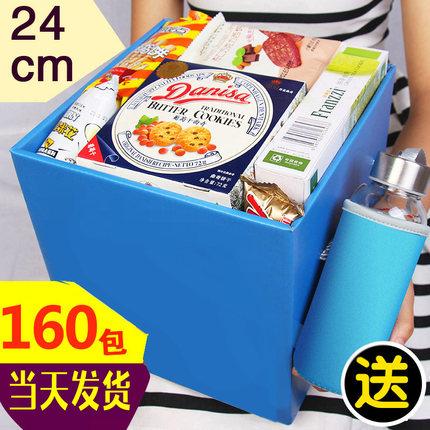 女生零食大礼包组合整箱超大送女朋友儿童一箱吃的混合生日礼盒装