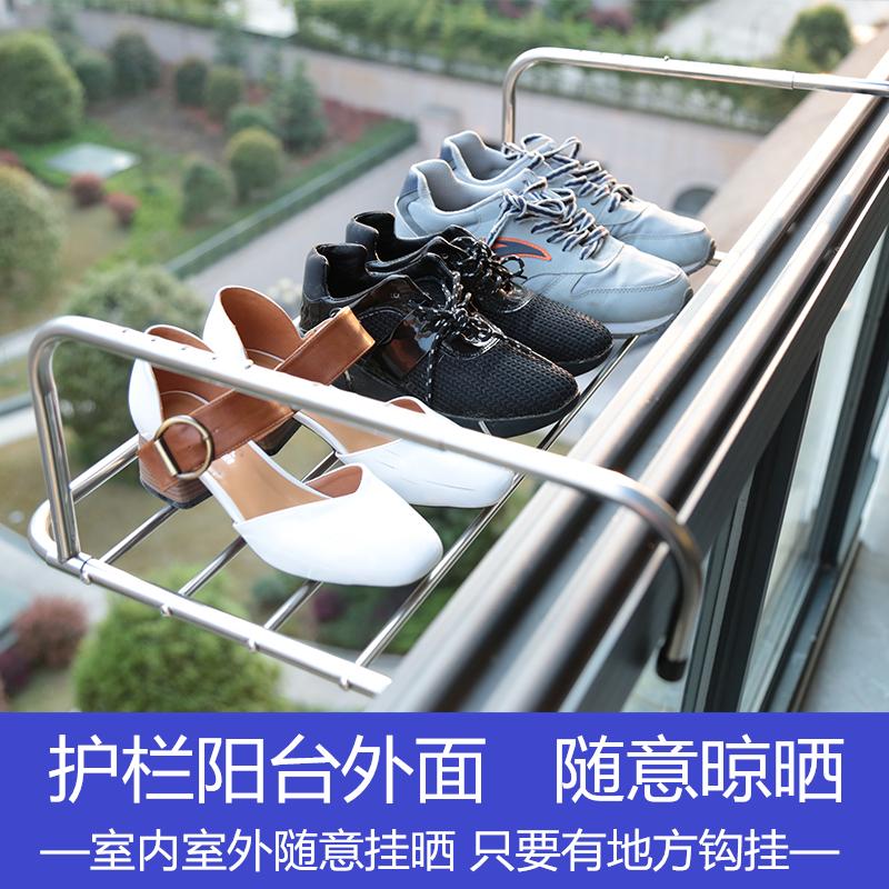 窗台高层不锈钢伸缩折叠小型晾衣架窗外阳台晒鞋神器暖气片