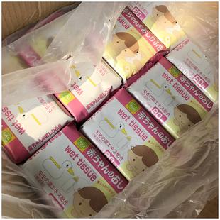 便宜 不能错过 湿巾 幼儿可用 承包全家人 湿巾11 大碗