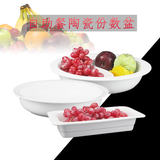 Pure white ceramic serving basin Buffy furnace special liner Buffet display stand round rectangular food plate