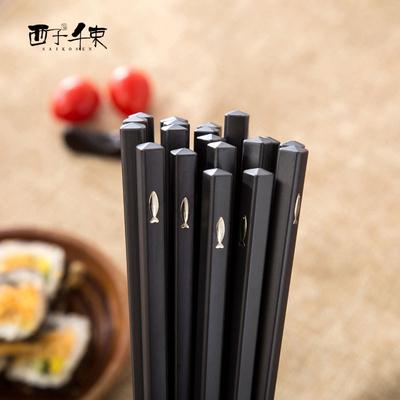 西子千束不发霉合金筷套装 家庭日式不锈筷子 家用筷10双装不含钢