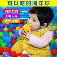 Children's Ocean Ball Baby Bobo Ball Wholesale Color Ball Baby Toy Ball Ocean Ball Manufacturer Wholesale