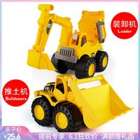 Resistant to fall large engineering truck excavator model beach children's day boy toy simulation inertia excavator car