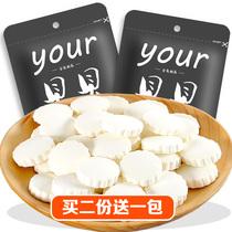 250g内蒙古奶制品草原情无蔗糖酸奶条奶酪奶棒奶酥奶干清真奶条