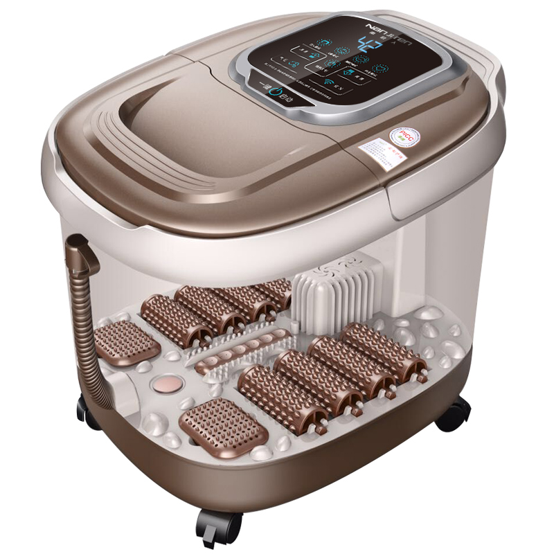 南极人全自动加热足浴盆家用电动洗脚盆足疗机自助按摩深桶泡脚器