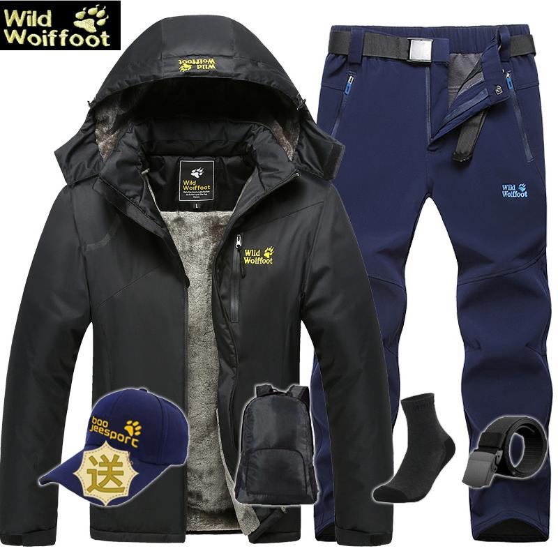 Термосберегающая одежда / Одежда из флиса Артикул 559070000815