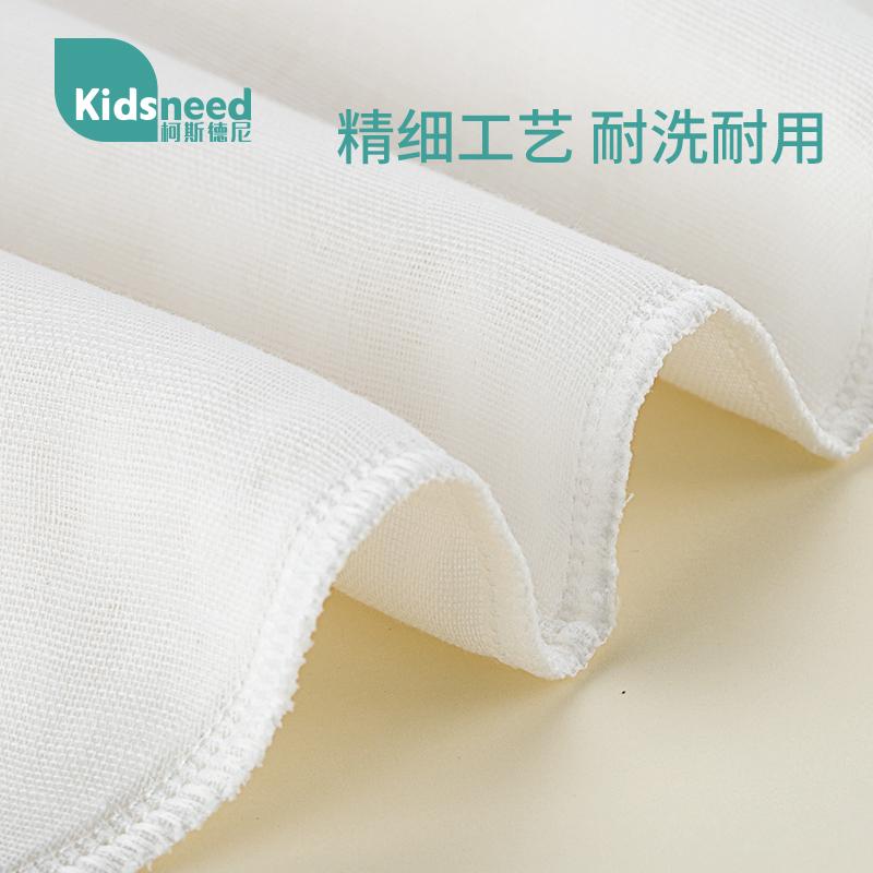 吸汗巾婴儿童纯棉垫背隔汗巾幼儿园宝宝中大童女全棉夏天夏季薄款