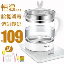 净益康CY-2078恒温调奶器玻璃智能消毒暖奶婴儿冲奶宝贝