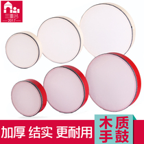 Orff percussion 8 inch hand drum six inch hand drum Early Childhood Education Primary School Musical aids children Xinjiang hand drum