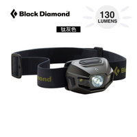 Black Diamond BD黑钻Revolt Headlamp可充防水夜跑LED头灯620613