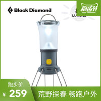【清仓】Black Diamond 黑钻 BD Apollo LANTERN 营地灯 620702
