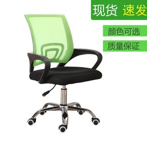 办公椅网布旋转升降椅简约现代转椅人体工学职员椅黑色会议椅现货