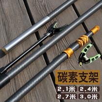 调手竿鲫鱼竿渔具28米碳素鱼竿钓竿超轻超硬5.44.5禧台钓竿