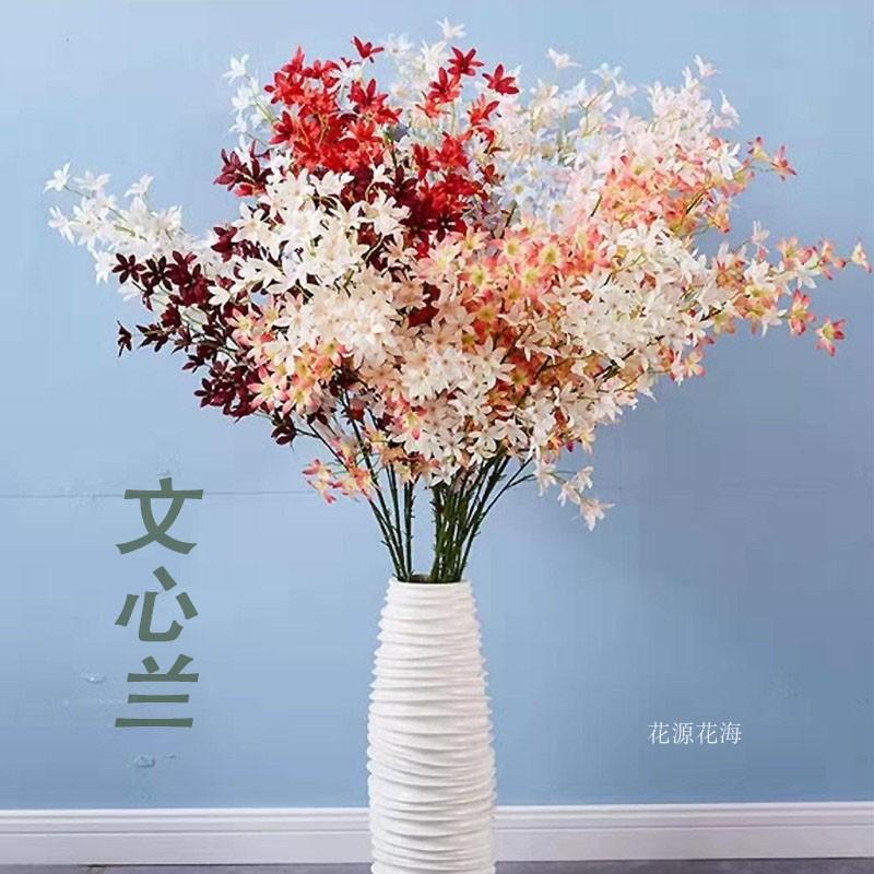 Свадебные цветы / Цветочные украшения Артикул 588239832955