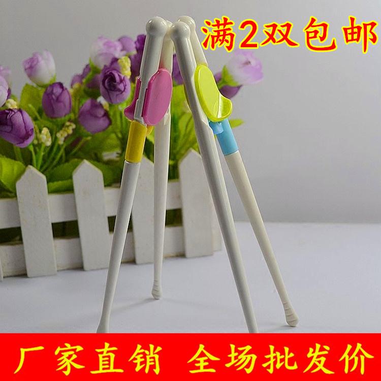 厂价直销智能儿童学习筷子训练筷安全矫正筷宝宝练习早教辅食餐具