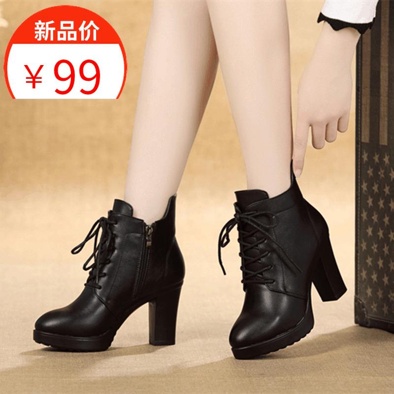 百丽女鞋马丁鞋