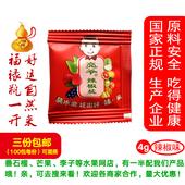广西钦州特产水果盐 亮爷辣椒盐100袋 酸梅粉椒盐