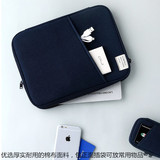 South Korea's authentic livework fashion cotton business men and women holding earthquake-proof IPAD bag B5 office package