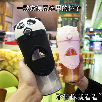夏季新品韩版小熊搅拌杯户外便携塑料吸管杯带盖防漏随手杯柠檬杯