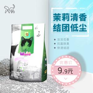 9.9元包邮 精灵猫砂5kg/6.25L低尘抗菌去味结团 膨润土 除臭猫砂