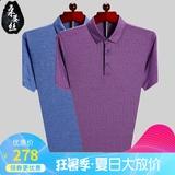 夏季中老年男士商务休闲纯色桑蚕丝短袖t恤男宽松翻领真丝体恤衫