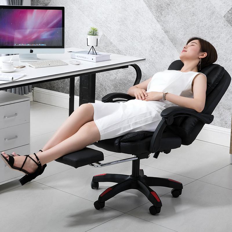 电脑椅家用办公椅可躺老板座椅书房椅简约升降旋转椅按摩皮艺椅子