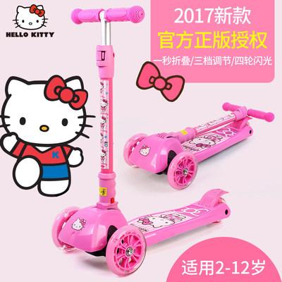 凯蒂猫玩具滑板车儿童2-3-6岁宝宝闪光踏板车折叠三轮滑车玩具车