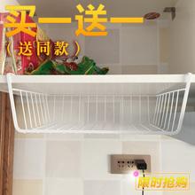隔板下挂篮衣柜收纳架宜家厨房橱柜整理置物架宿舍办公桌冰箱挂架