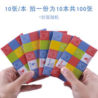 100 morning light correction stickers modified stickers modified typo change word stickers boxed pupils cute correction paper