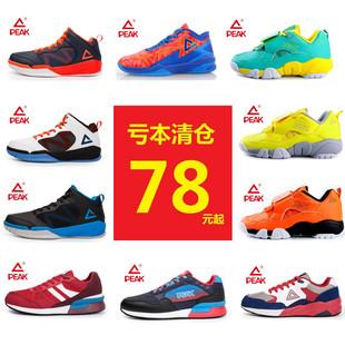 Peak/匹克男鞋跑步运动鞋男春季网面透气耐磨防滑篮球鞋
