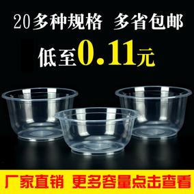 一次性塑料碗筷批发餐具套餐圆形碗加厚带盖家用酒席小碗打包盒