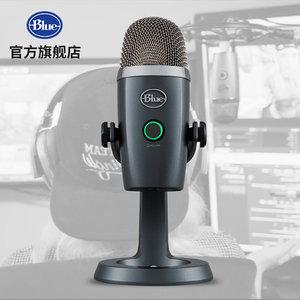 Blue yeitnano小雪怪专业电容数字麦克风录音直播USB直插原装进口