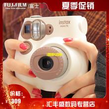 促銷 富士 instax Fujifilm mini7C一次成像相機立拍立得7s新