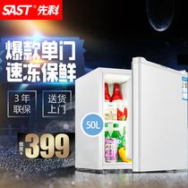 535WDVSBCD海尔Haier海尔冰箱双门对开门节能变频风冷无霜家用