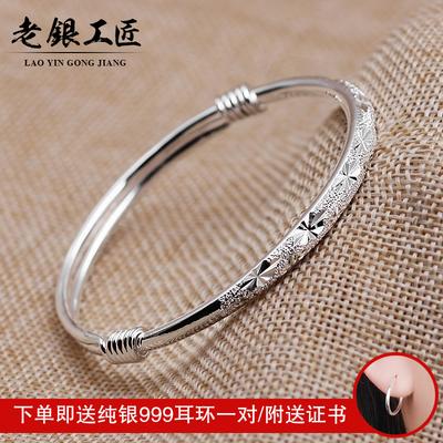 满天星S999纯银手镯女绕丝圆环推拉中韩版学生饰品手环精品送妈妈618大促
