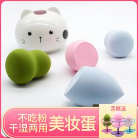 小葫芦粉扑气垫化妆海绵干湿两用彩妆蛋美妆蛋不吃粉送支架清洗剂