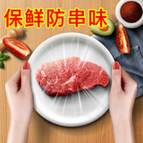 PE food cling film high temperature household economical package large volume kitchen special point break type beauty salon slimming commercial