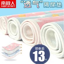 隔尿垫巾宝宝婴儿防水可洗夏天透气纯棉隔夜垫儿成人床单大号超大